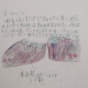 sketch2007