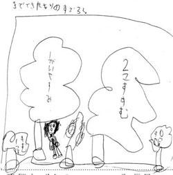sketch2008
