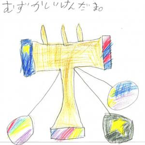 sketch2015