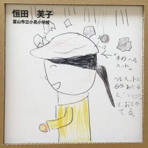 06koudakanako