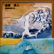 09urusgubarahiroto