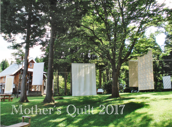 Mother's Quilt 2017-03